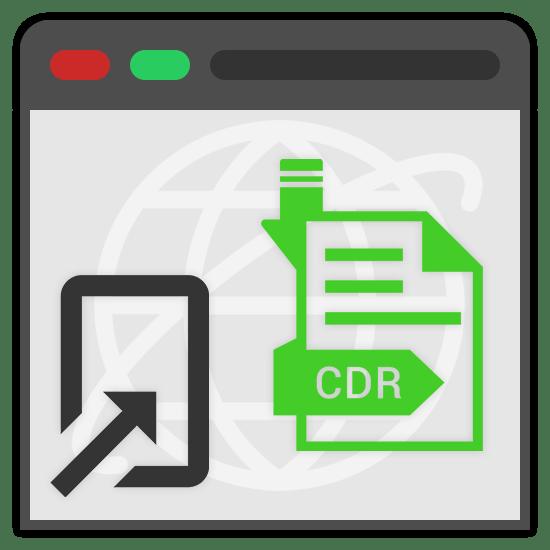 Как открыть файл CDR онлайн