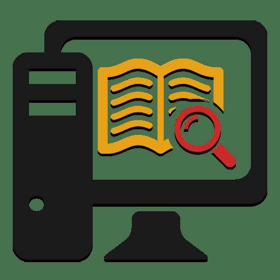 Как посмотреть журнал посещений на компьютере