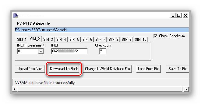 Lenovo S820 Maui Meta запись IMEI - кнопка Download To Flash