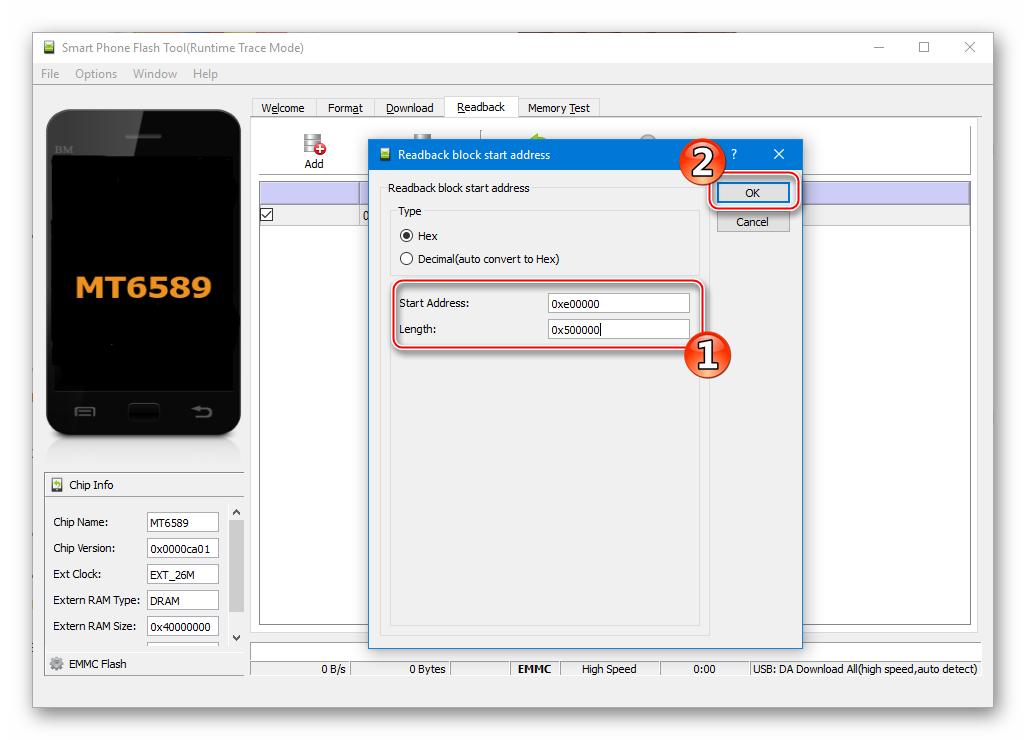 Lenovo S820 SP Flash Tool окно адресов памяти бэкпа NVRAM