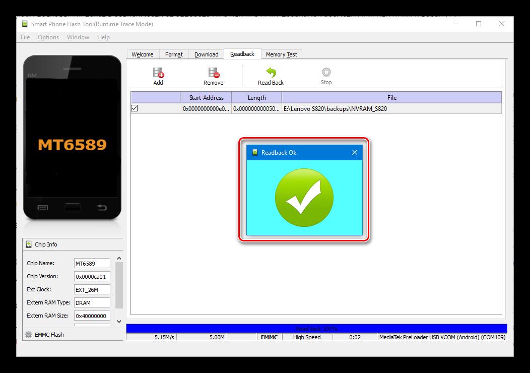 Lenovo S820 SP Flash Tool создание бэкапа NVRAM завершено