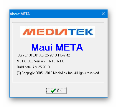 Lenovo S820 программа Maui Meta для работы с областью NVRAM аппарата