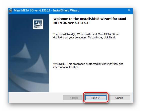 Lenovo S820 установка, запуск программы Maui Meta для записи IMEI в аппарат