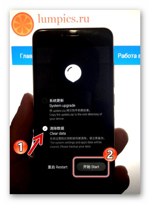 Meizu M3 Mini очистка данный в рекавери после прошивки через Flash Tool