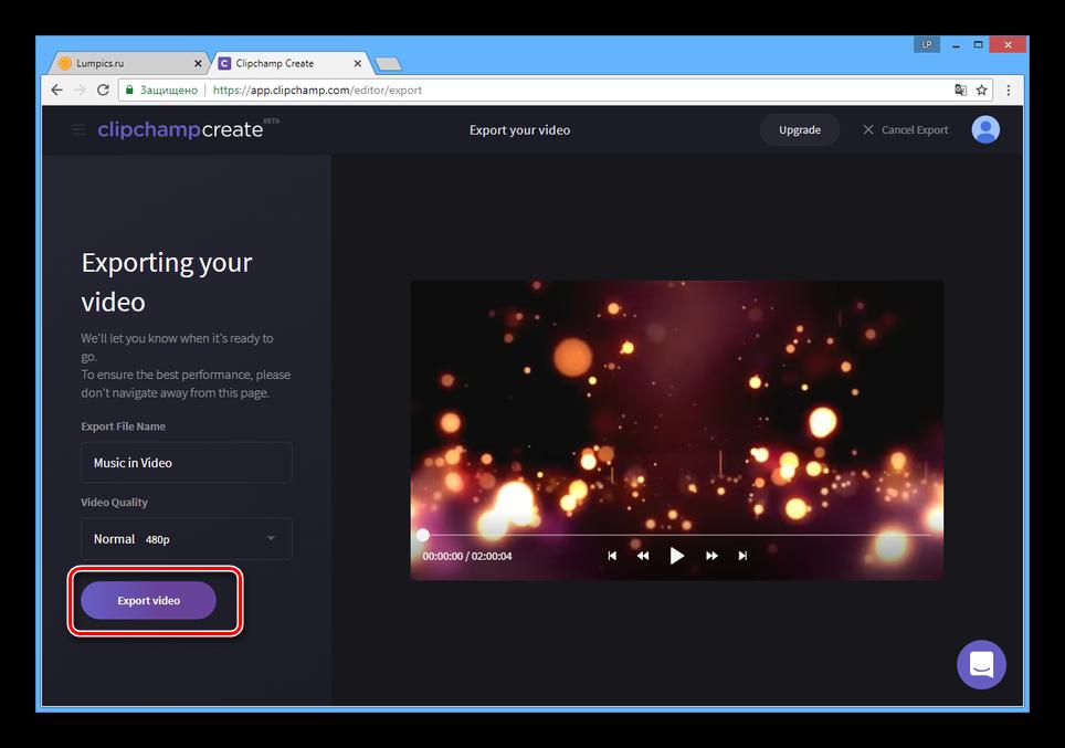 Начало экспорта видеоролика на сайте Clipchamp