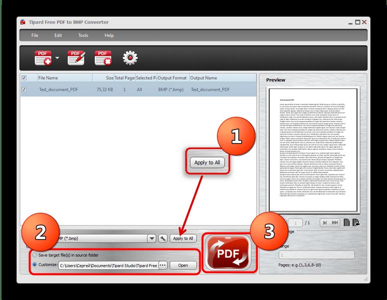 Начать преобразование ПДФ-файла в Tipard PDF to BMP Converter
