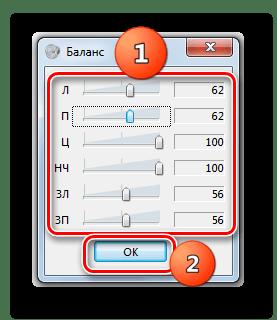 Настройка громкости для отдельных аудиовыходов в окне свойств динамиков в Windows 7