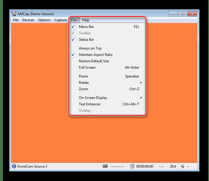 Настройка интерфейса программы AMCap