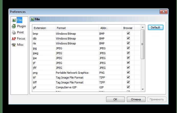 Настройки форматов файлов в AmScope