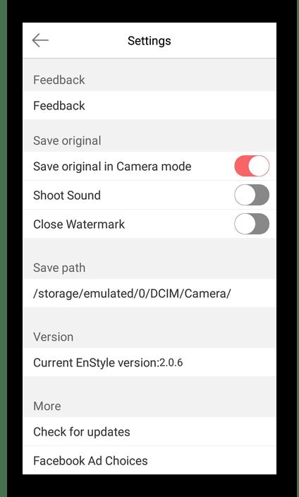 Настройки приложения-камеры Selfie