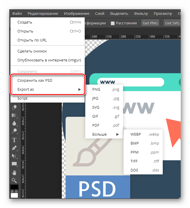 Опции экспорта PSD-файла из онлайн-сервиса Photopea