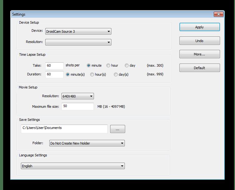 Основные параметры программы Digital Viewer