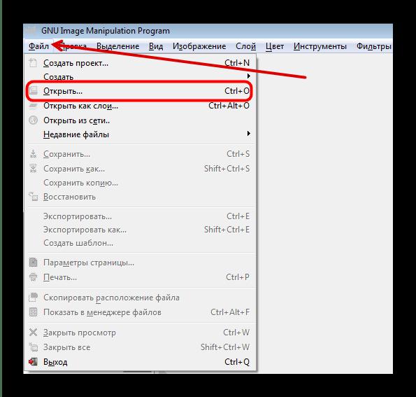 Открыть GIF-анимацию для редактирования в GIMP