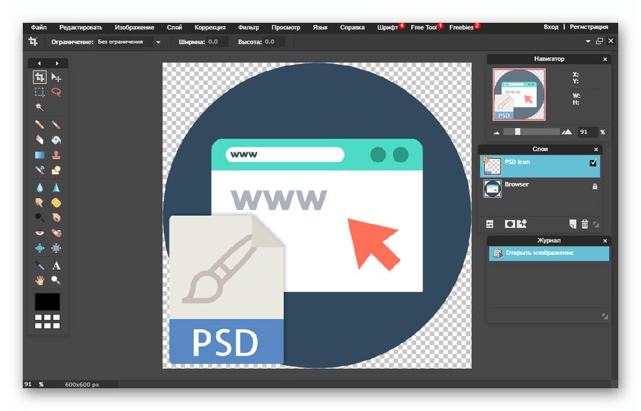 Открытый документ в онлайн-сервисе Pixlr Editor