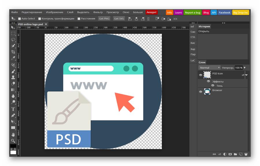 Открытый в онлайн-сервисе Photopea документ PSD