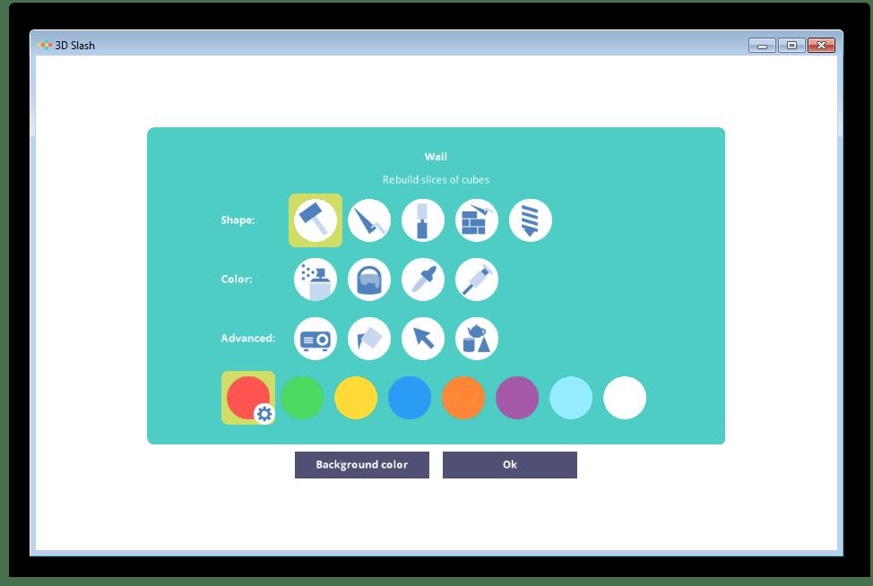 Панель инструментов в программе 3D Slash