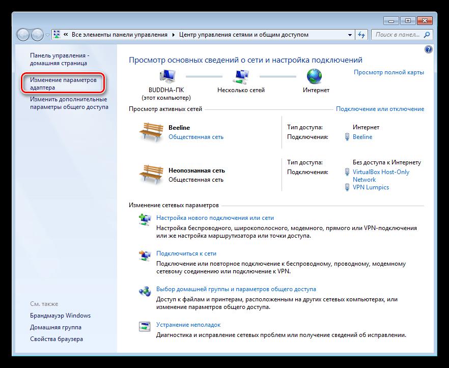 Переход к изменению параметров адаптера из Центра управления сетями и общим доступом в Windows 7