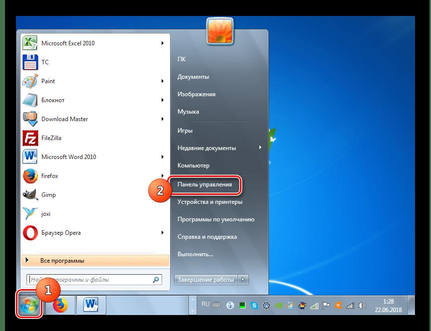 Переход в Панель управления через кнопку Пуск в Windows 7