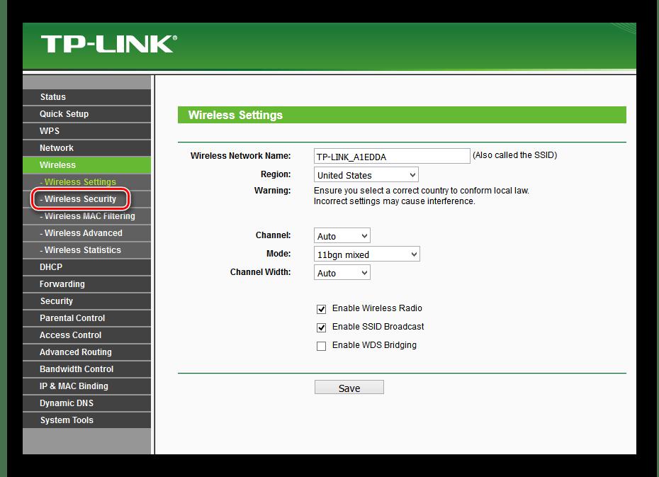 Переход в настройки безопасности на роутере ТП-Линк