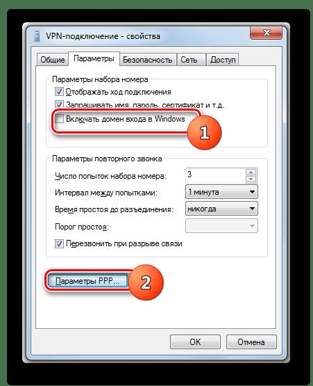 Переход в окно Параметры PPP в окне свойств VPN-подключения в Windows 7
