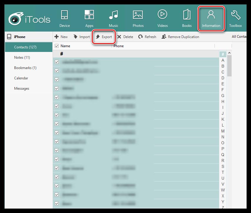 Перенос контактов с Android через iTools