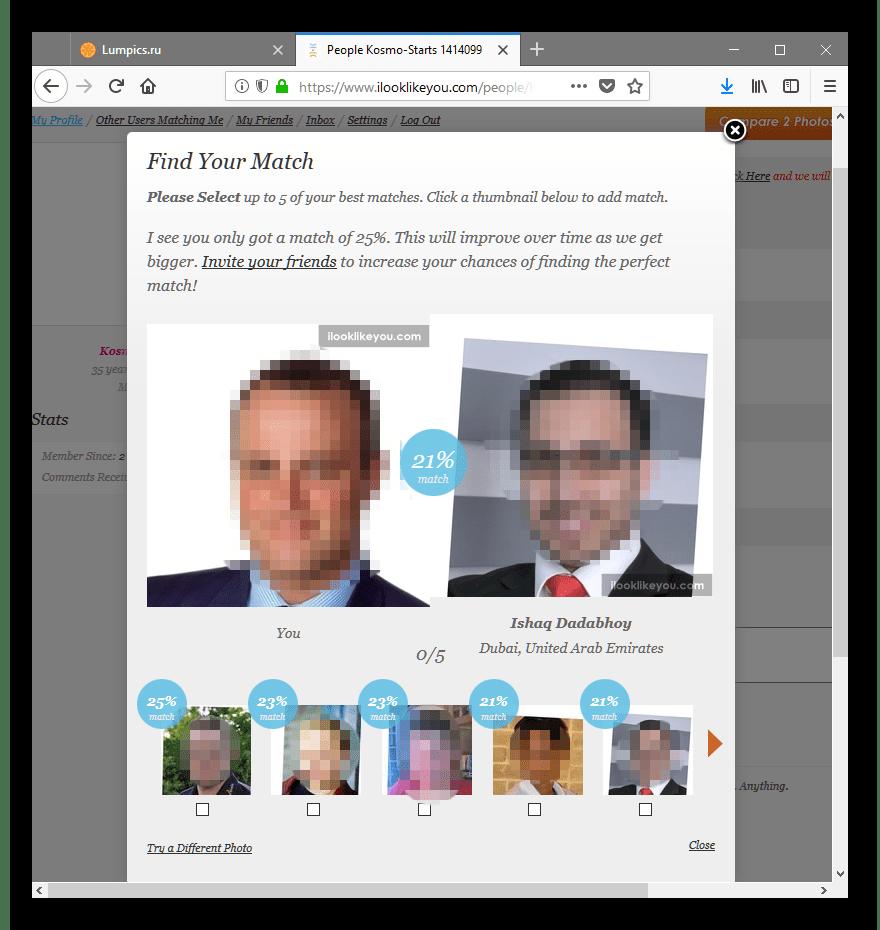 Подборка самых похожих на загруженное изображение лица других лиц на сайте ilooklikeyou.com