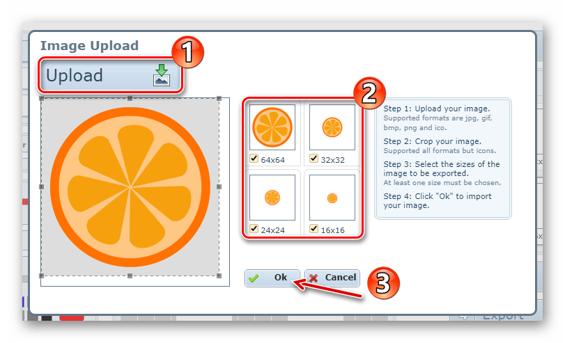 Подготовка картинки перед конвертированием в Favicon.ico при помощи сервиса X-Icon Editor