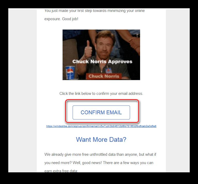 Подтверждение своей электронной почты в письме от Windscribe в Windows 7