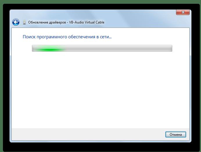 Поиск драйверов в Диспетчере устройств в Windows 7