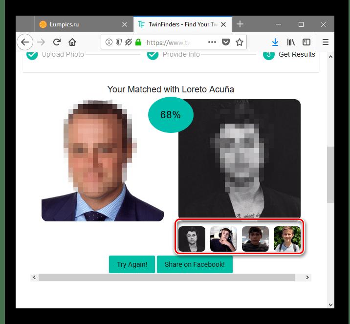 Просмотр фотографий возможных двойников на сайте twinfinder.com