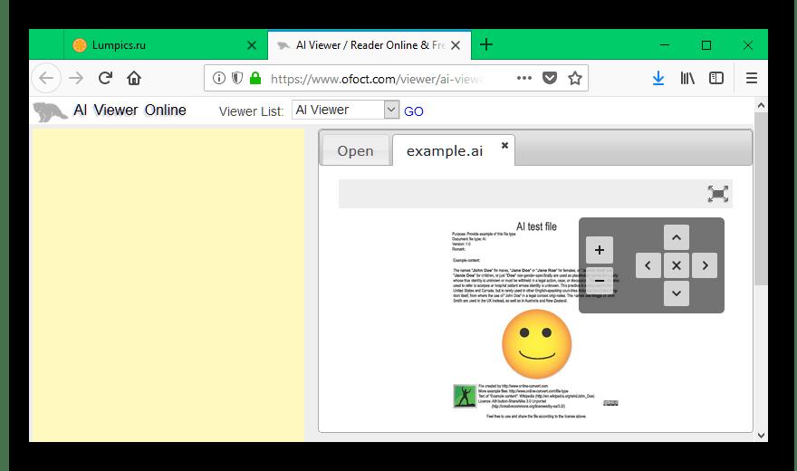 Просмотр загруженного ai-файла на сайте ofocot.com