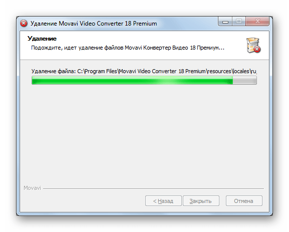Процедура удаления программы в окне деинсталлятора в Windows 7