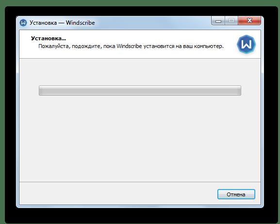 Процедура установки приложения в окне инсталлятора программы Windscribe в Windows 7
