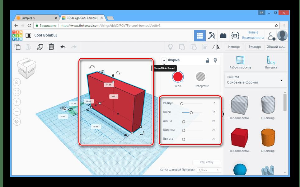 Процесс работы с 3D-моделью на сайте Tinkercad