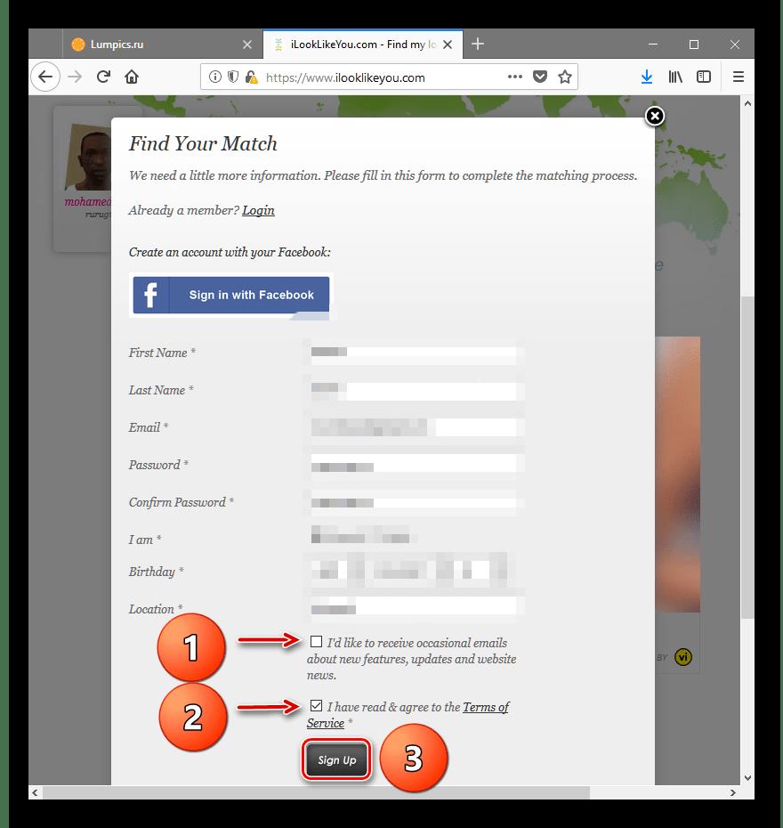 Процесс регистрации нового пользователя на сайте ilooklikeyou.com