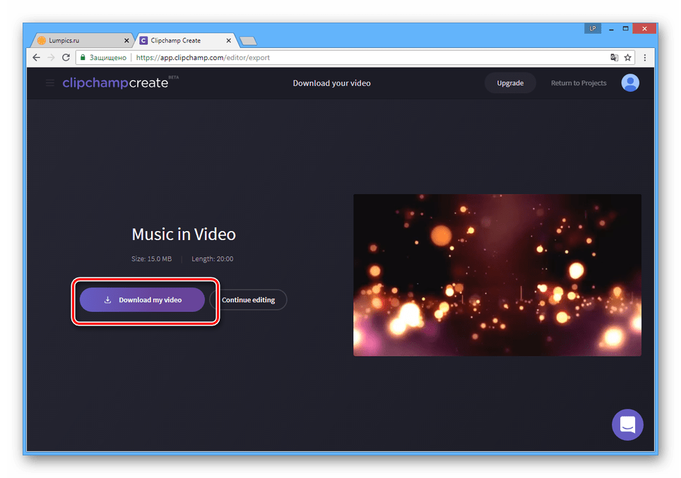 Процесс сохранения видеоролика на сайте Clipchamp