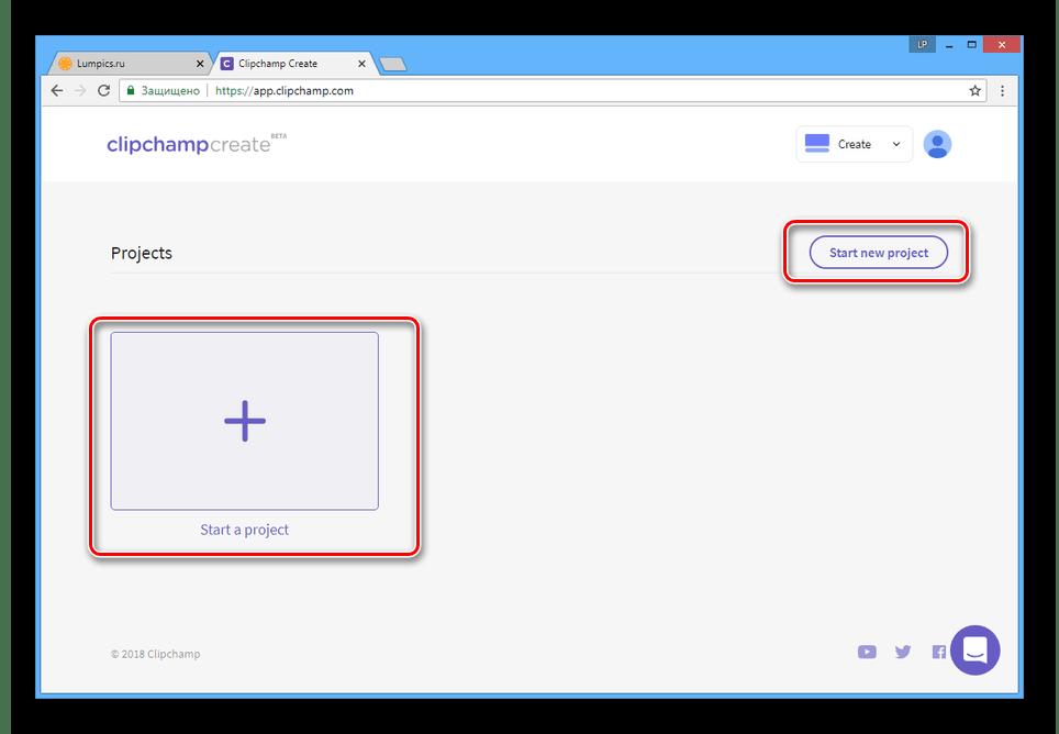 Процесс создания нового проекта на сайте Clipchamp