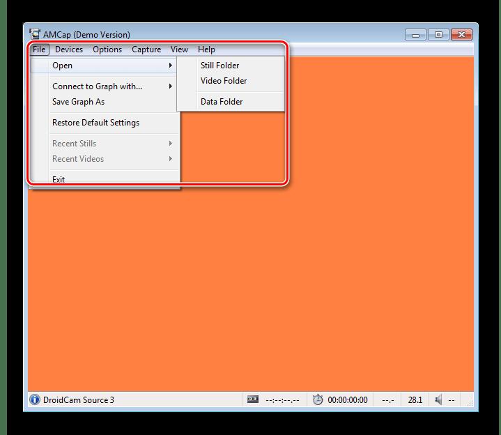 Работа с файлами в программе AMCap