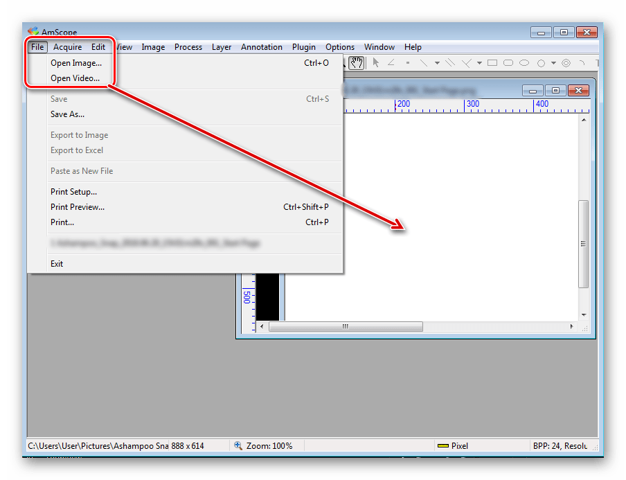 Работа с файлами в программе AmScope