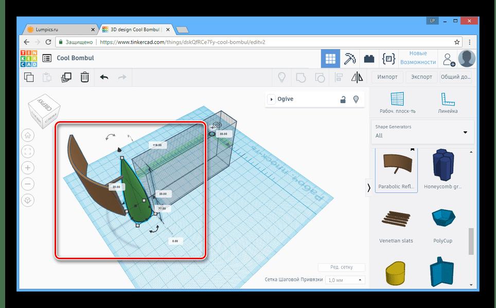 Размещение дополнительной 3D-модели на сайте Tinkercad