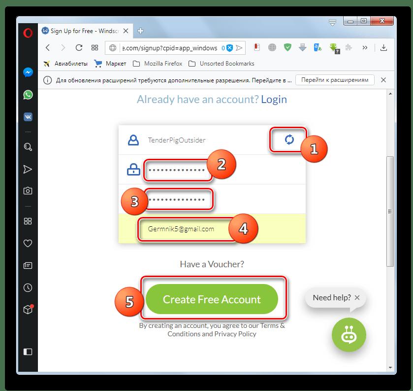 Регистрация аккаунта Windscribe на официально сайте через браузер Opera в Windows 7
