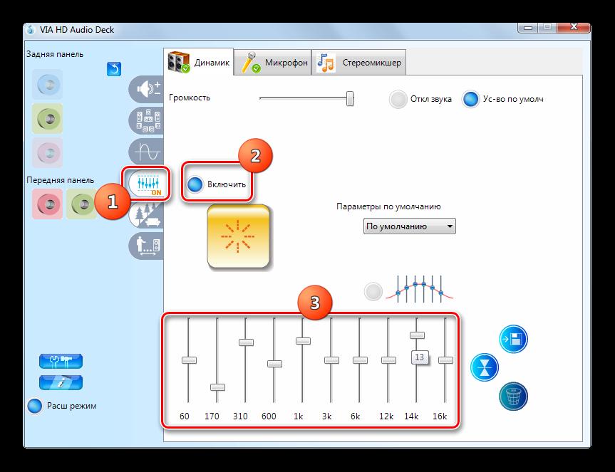 Регулировка эквалайзера в разделе Эквалайзер Панели управления звуковой карты VIA HD Audio Deck в Windows 7