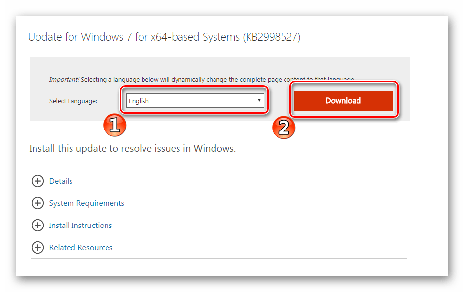 Скачивание обновлений для Windows 7