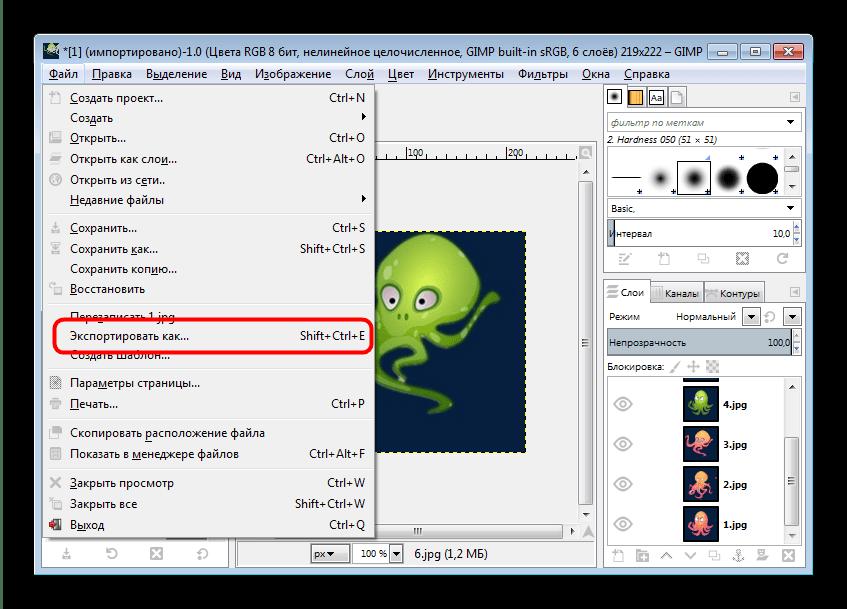 Сохранение полученной из фотографий анимации в GIMP