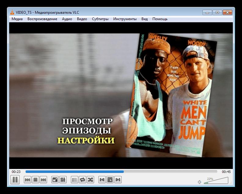 Стартовое меню ДВД-диска в программе VLC Media Player