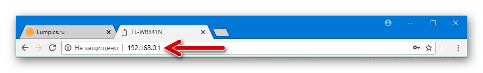 TP-Link TL-WR841N IP-адрес веб-интерфейса роутера
