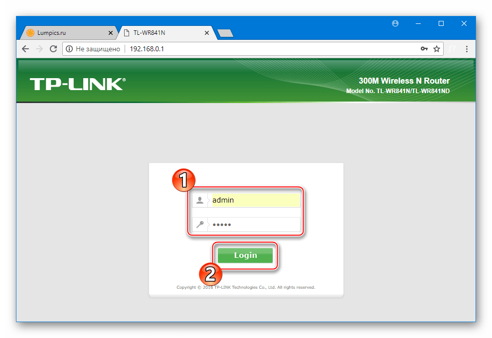 TP-Link TL-WR841N авторизация в админке маршрутизатора