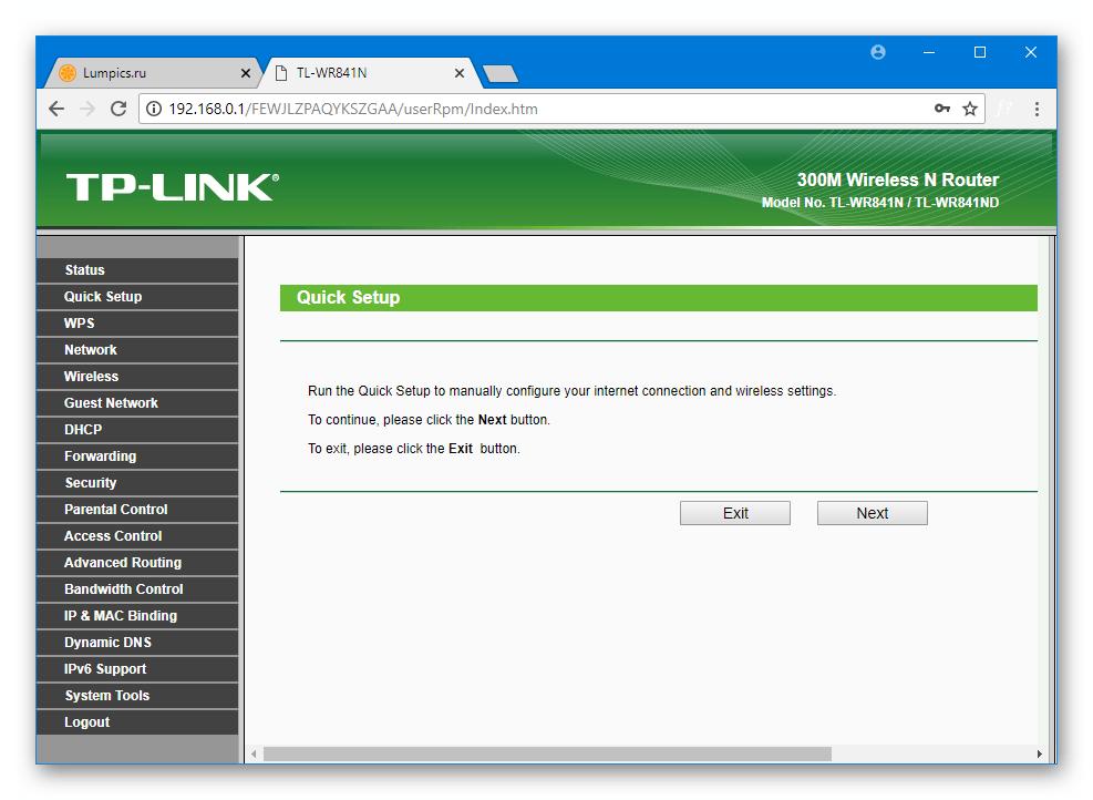 TP-Link TL-WR841N интерфейс административной панели роутера