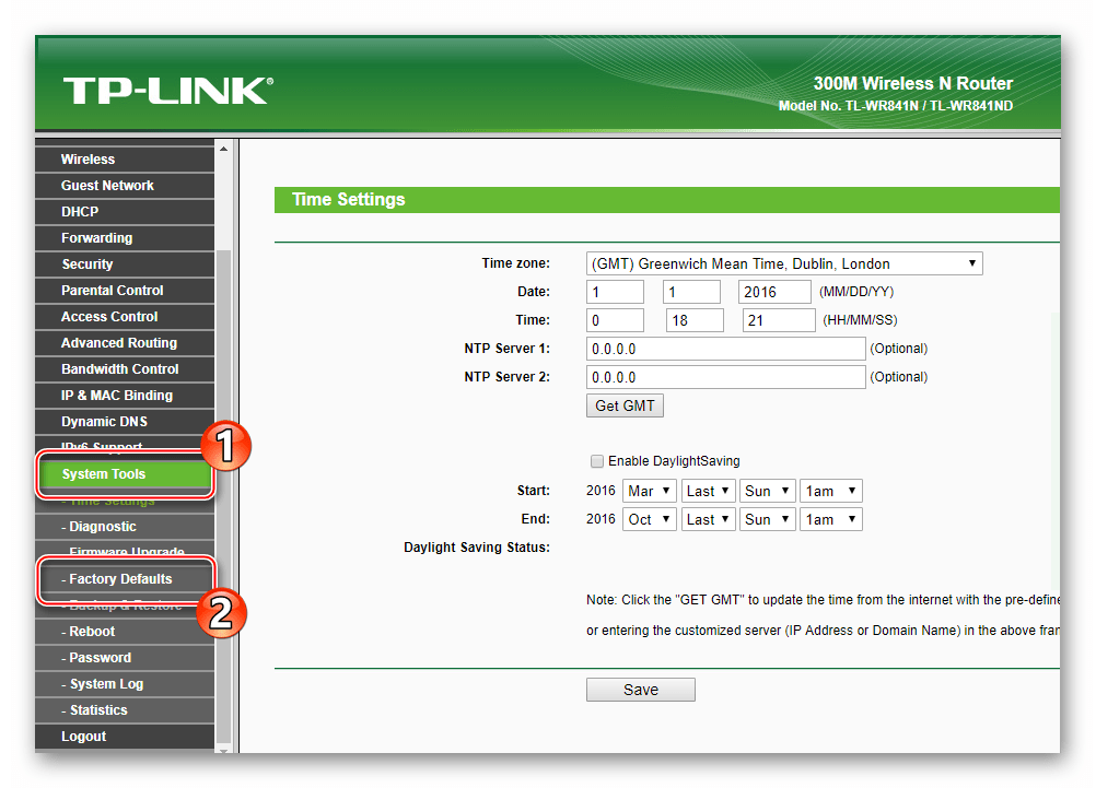 TP-Link TL-WR841N сброс настроек из веб интерфейса раздел System Tools - Factory Defaults