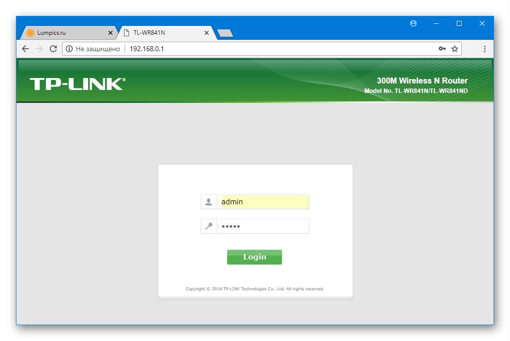 TP-Link TL-WR841N вход в админку маршрутизатора после восстановления прошивки